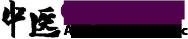Cape Coral Acupuncture Clinic Logo